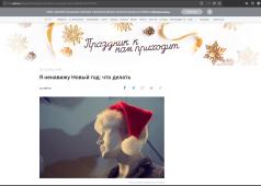 2018-12-18 17_37_59-